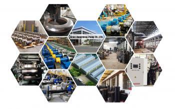 hebei Hong Cheng Pump Co., Ltd.