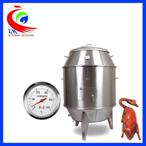 chicken roast machine
