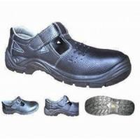China Summer Steel Toe Safety Shoes wholesale