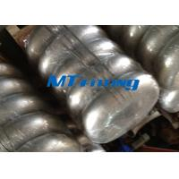 Buy cheap Duplex Steel 90 Degree Flanges Pipe Fitting ASTM A815 / ASME SA815 S32750 / SAF 2507 from wholesalers