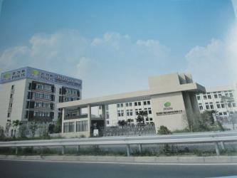 Hangzhou Philis Filter Technology Co., Ltd.