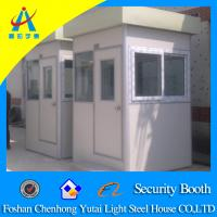 Buy cheap flat Sentry booth made in china from wholesalers