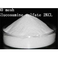 China 80 Mesh Glucosamine Sulfate Potassium Chloride White Crystal Powder Soluble In Water on sale