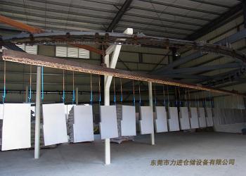 Guangdong Lijin Storage Equipment Co., Ltd.