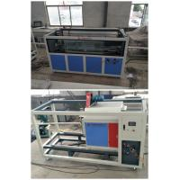 China New Style Plastic PVC Pipe Extrusion Line , pvc Pipe Production Line For Water Supply System wholesale