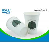 Double PE Coated Cold Paper Cups Water Insulating For Coffee Shops And Offices