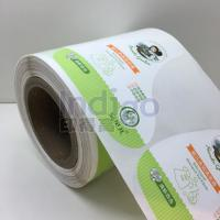 China Customized 2L detergent Fabric soap Labels for PE bottles wholesale