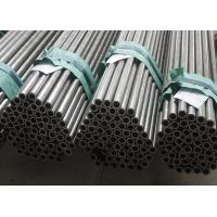 China ASTM A192 Carbon Seamless Steel Pipe Thickness 0.1 - 20mm For Heat Exchanger wholesale