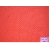 China Spunbond Nonwoven Fabric For Bag wholesale