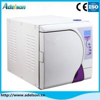 Dental steam class B autoclave sterilizer with printer LCD diaplay