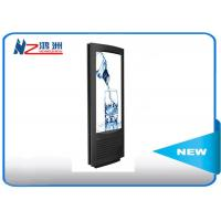 China 65 Inch Floor Stand Self Service Kiosk Digital Advertising Kiosk For Hospital With Document Scanner wholesale