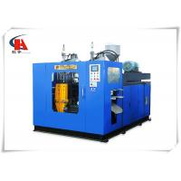 China Small HDPE Extrusion Blow Molding Machine Fast Production Rates 43KW Power wholesale