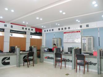 Ningbo Rongguang Power Machinery Co.Ltd