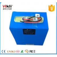 China Hight Quality Battery 12V 60AH Batteries LiFePO4 Batteries for solar light led light rechargeable battery pack on sale