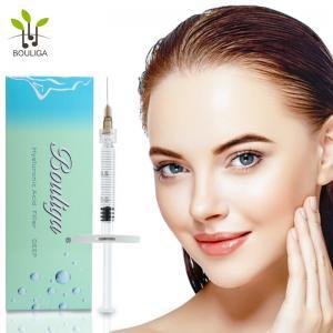 China Bouliga 2ml lip injection hyaluronic acid dermal filler lip filler on sale