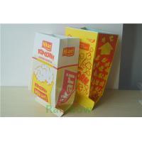 Custom printing Microwave popcorn bags , popcorn packaging bags greaseproof paper