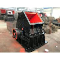 China 50t/h 50-70t light hammer crusher wide range of applications such as limestone, bluestone and  coal. . Ocher, coal, etc. wholesale