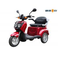China Two Seater Electric Mobility Scooter For Disabled Adults Lead Acid Battery wholesale