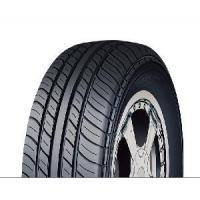 China 215/45r17 UHP Tires wholesale