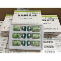 Buy cheap Anti-aging Mass Building Supplements Human Menopausal Gonadotropin HMG Menotropins Injection from wholesalers
