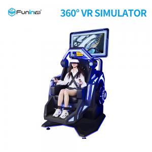 China 360 Rotation 120KG Metal Roller Coaster VR Flight Simulator wholesale