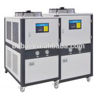 China Shanghai, china air cooling chiller unit for Plastic molding with CE and ISO9001 on sale
