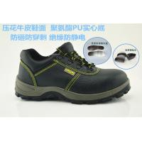 China Leather steel toe safety shoes wholesale