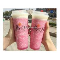 China Supper Transparent  Printed Plastic Tumblers With Lid And Straw wholesale