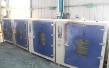 Guangzhou Batai Chemical Co., Ltd.