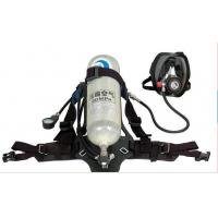 China SCBA self-contained air breathing apparatus MED standard wholesale