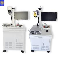 China MOPA Laser Engraving Marking Machine, Color Laser Etching Machine For MetalStainless Steel on sale
