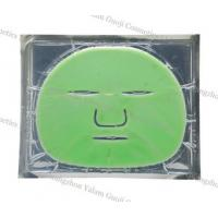 China Homemade Green Apple Collagen Crystal Facial Mask For Moisturizing, Nourishing wholesale