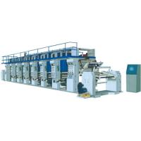 China Four Colors Flexographic Printing Machine wholesale