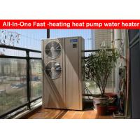 China Floor Standing Air Conditioner Water Heater , Air Energy Water Heater on sale