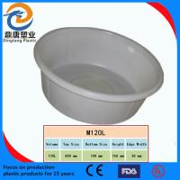 China manufacturers/Rotomolding plastic round basin for specil offer wholesale