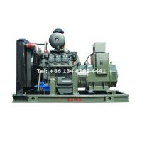 Buy cheap Low Power Deutz Diesel Generator/Power Unit/Genset 30KW Open Type from wholesalers