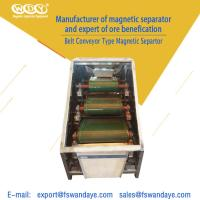China Strong Magnetic Separator Machine For Plastic Industry / Silica Sand / Ceramics / Plastic wholesale