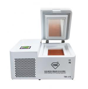 China TBK-578 185 degree desktop mini lcd screen frozen separating machine wholesale