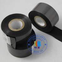 China Compatible white black gold color 30mm*150m date code ribbon for expiry date printing wholesale