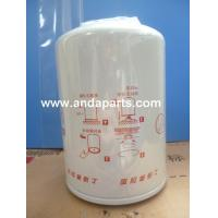 GOOD QUALITY FLEETGUARD WATER FILTER WF2076
