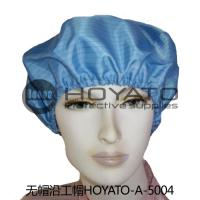China Not Raising Dust Clean Room Garments Germicidal Elastic ESD Anti Static Hat wholesale