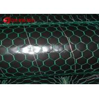 China Galvanized Hexagonal / Coated Chicken Wire Mesh 0.5mm-1.2mm Wire Dia wholesale
