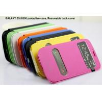 Buy cheap GALAXY S3 case, samsung s3 case for I9300,   samsung s3 leather case from wholesalers