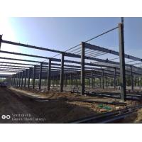 China China factory price of Q345 Cheap Steel Structure Shed Industrial Warehouse wholesale