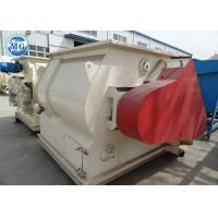 China Twin Shaft Dry Mortar Mixer Machine Dry Mortar Batching Plant Used In Tile Adhesive Plant wholesale