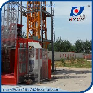 China 2ton passenger elevator single cage lift elevator wholesale