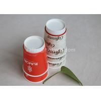 China Disposable Custom Logo Double Wall Paper Cups For Coffee / Tea Take Away on sale