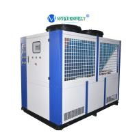 China 40hp 109kw CE SGS Certified Industrial Air Cooled Chiller For HDPE pipe manufacturers on sale