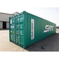 China Steel Dry Used Metal Shipping Containers 20 Feet 33 Cbm For Road Transport wholesale