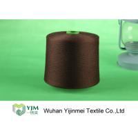 China Colored Knotless Dyed Polyester Yarn , Core Spun Polyester Sewing Thread wholesale